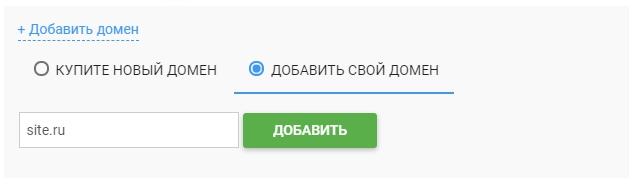 Seo на сайтах конструкторах сделать каталог на сайте